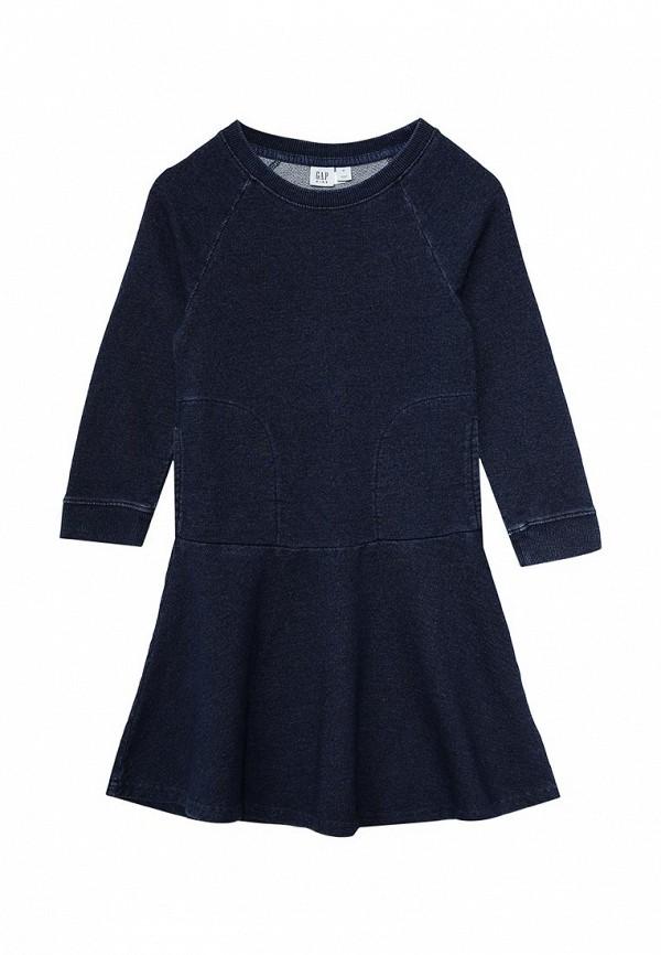 Повседневное платье Gap 328764
