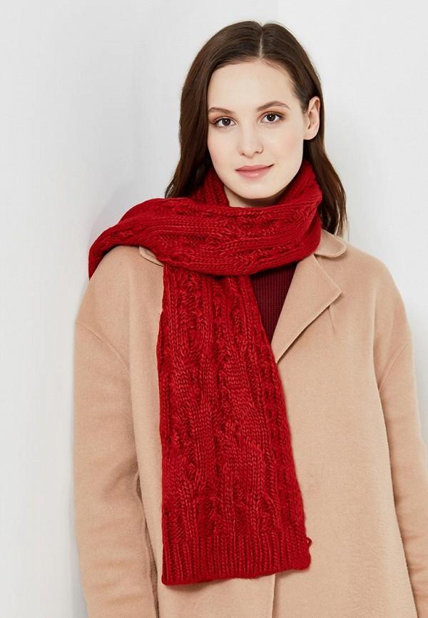Красный шарф: с чем носить
