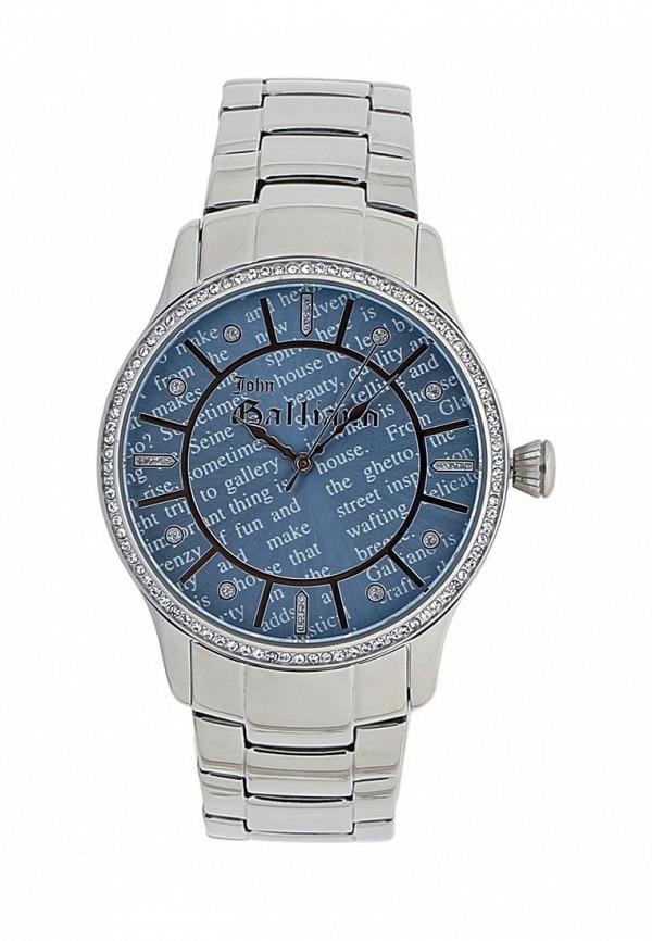 Часы Galliano R2553121501