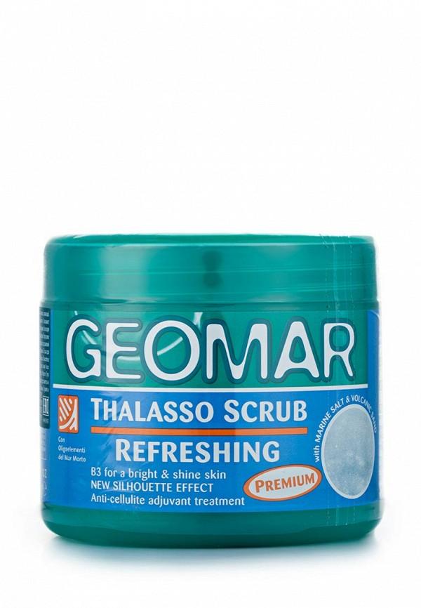 Скраб для тела Geomar Geomar GE003LUBBI51 geomar молочко для тела geomar fluida corpo geomar 300 мл
