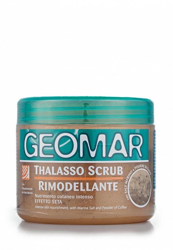 Скраб для тела Geomar Geomar GE003LUBBI54 geomar молочко для тела geomar fluida corpo geomar 300 мл