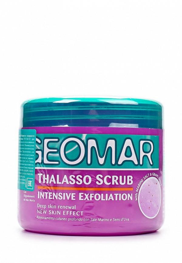Скраб для тела Geomar Geomar GE003LWBG944 geomar молочко для тела geomar fluida corpo geomar 300 мл