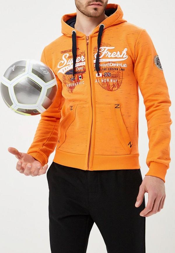 Толстовка  - оранжевый цвет