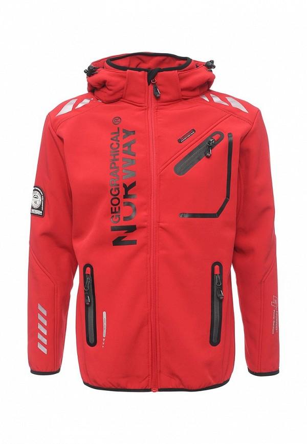Куртка Geographical norway Rivoli_man_red