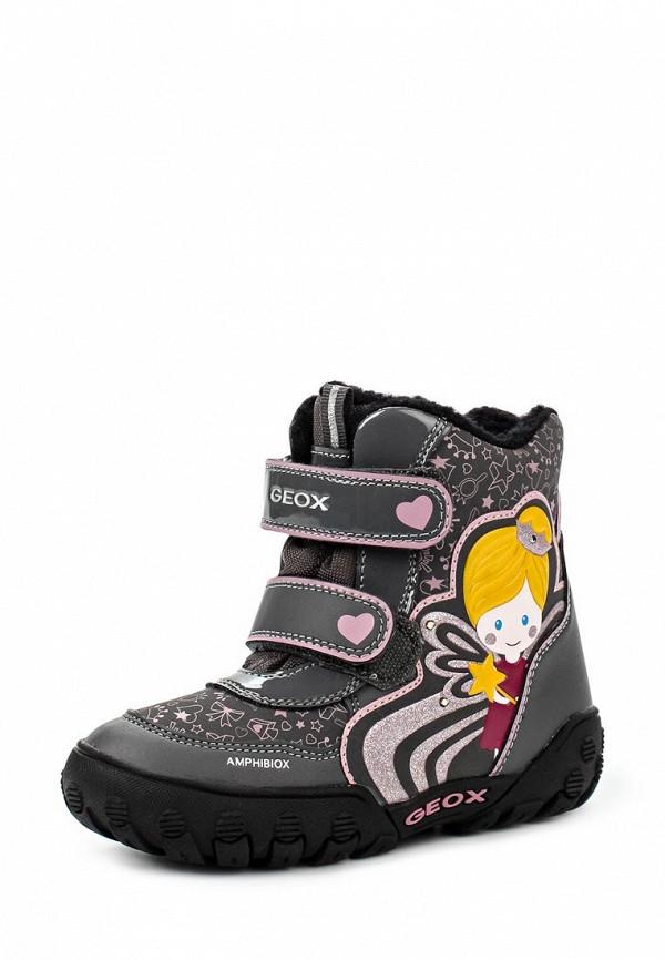 Ботинки для девочек Geox B6404B0BC50C9002
