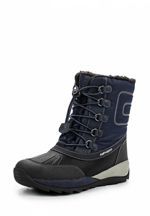 Сапоги для мальчиков Geox J540BD0FU50C4002