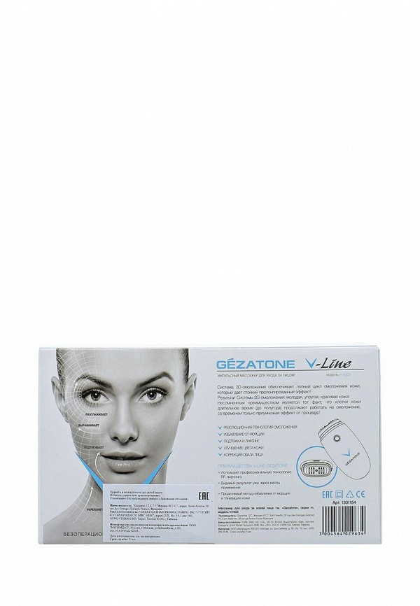 Массажер Gezatone для ухода за кожей лица RF Lifting Gezatone