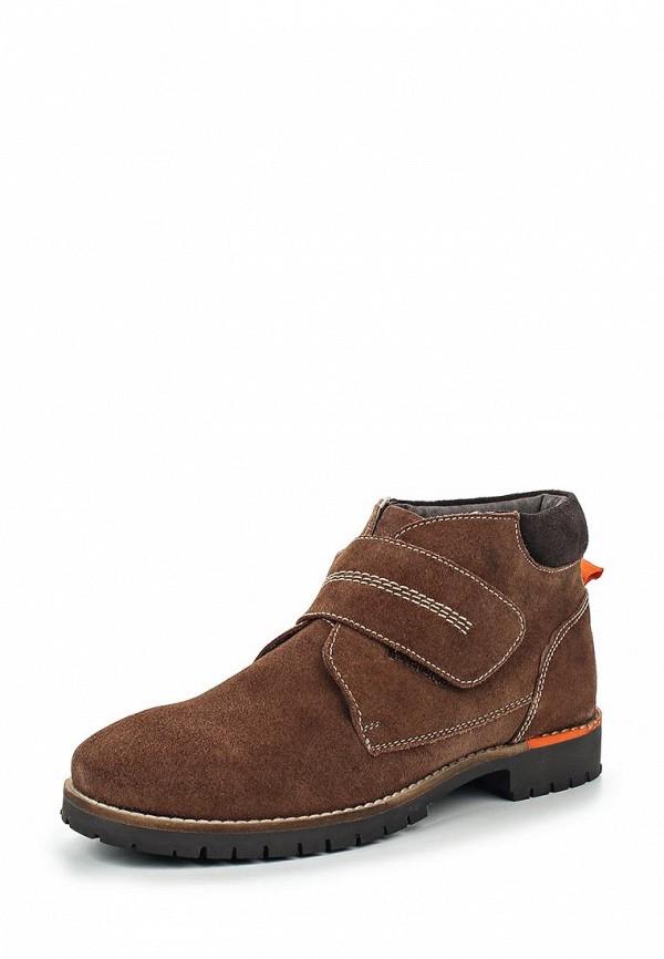 Ботинки для мальчиков Gioseppo LOSAIL