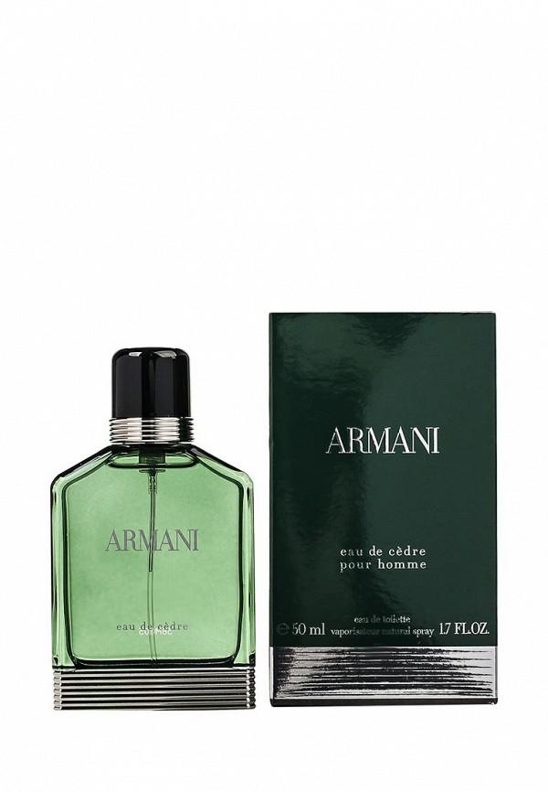 Туалетная вода Giorgio Armani L6767000