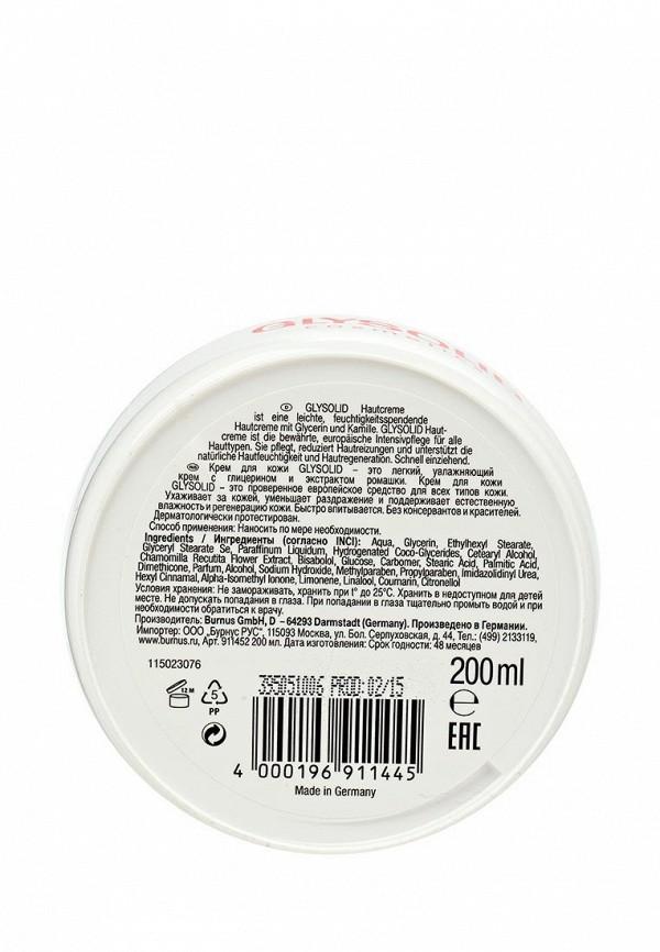 Крем Glysolid для сухой кожи с глицерином, 200 мл