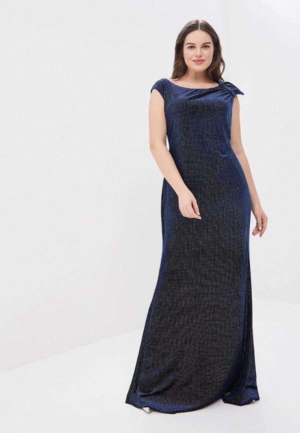 Платье Goddiva Size Plus Goddiva Size Plus GO015EWXRA56 goddiva dr945