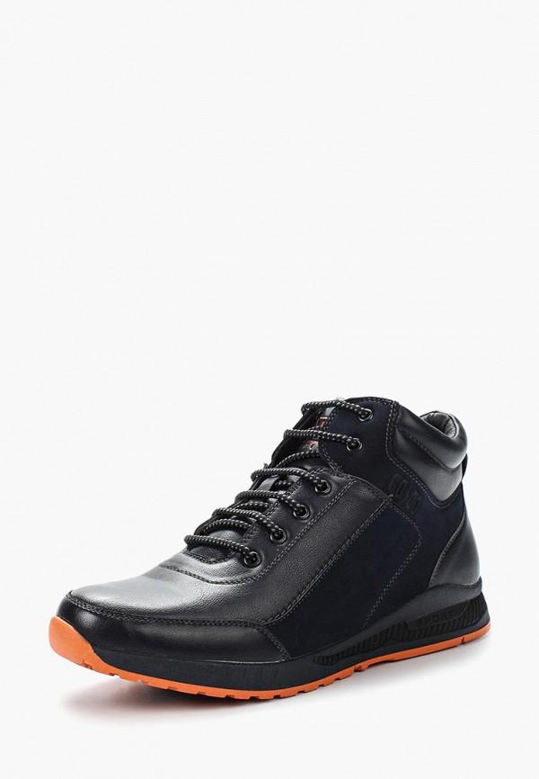 Фото Ботинки Go.Do.. Купить с доставкой
