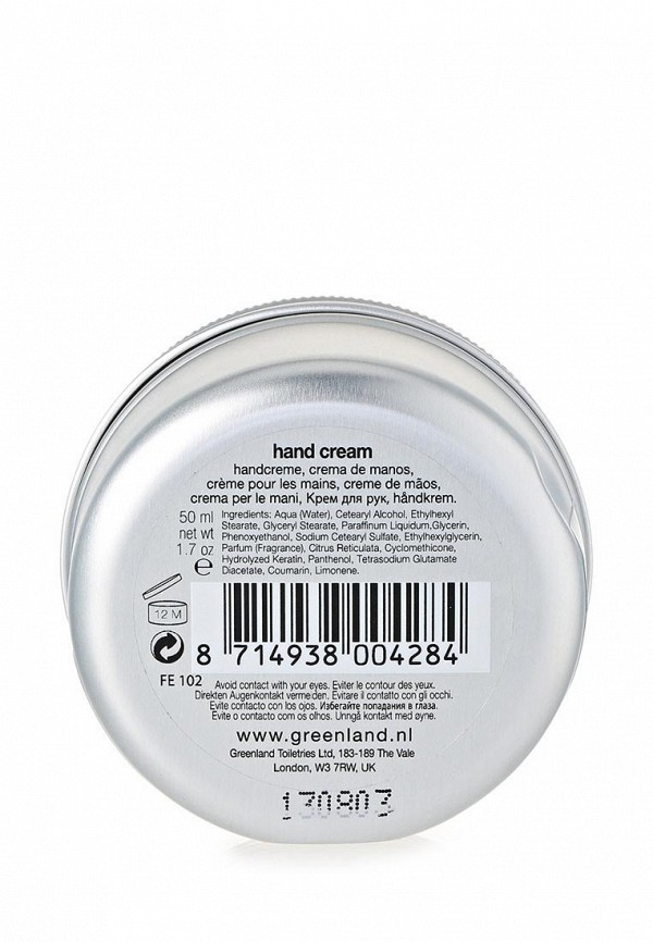 Крем для рук Greenland кокос-мандарин