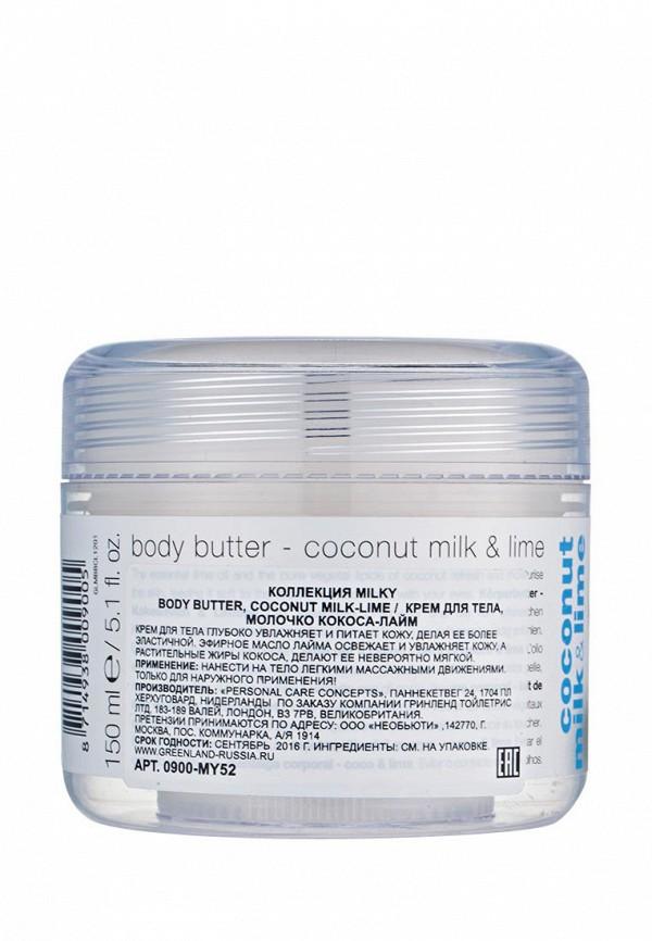 Крем для тела Greenland молочко кокоса-лайм