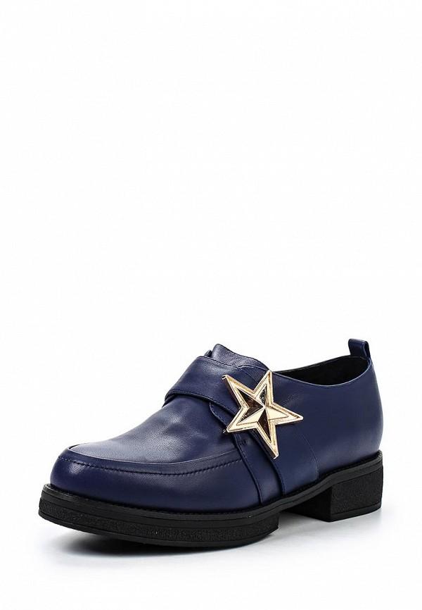 Ботинки Grand Style 9021C-55