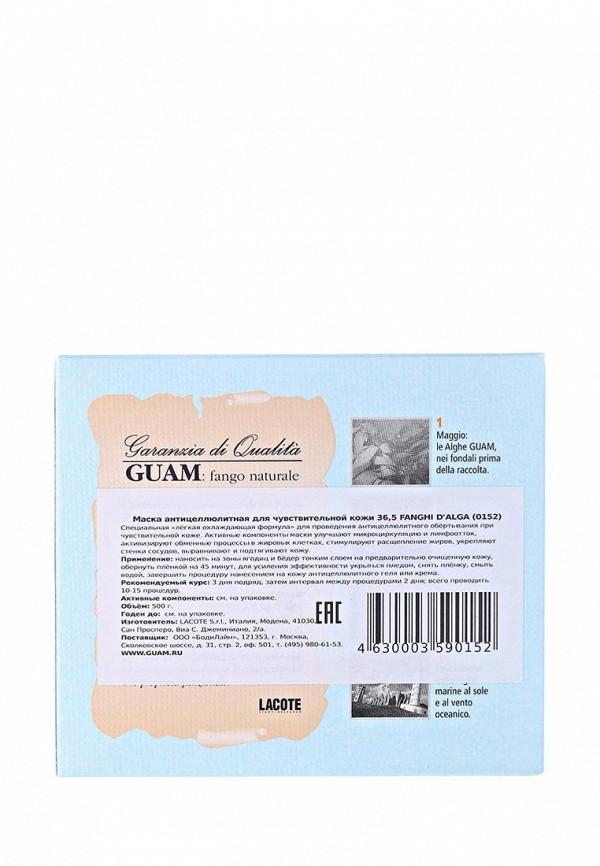 Антицеллюлитная маска Guam