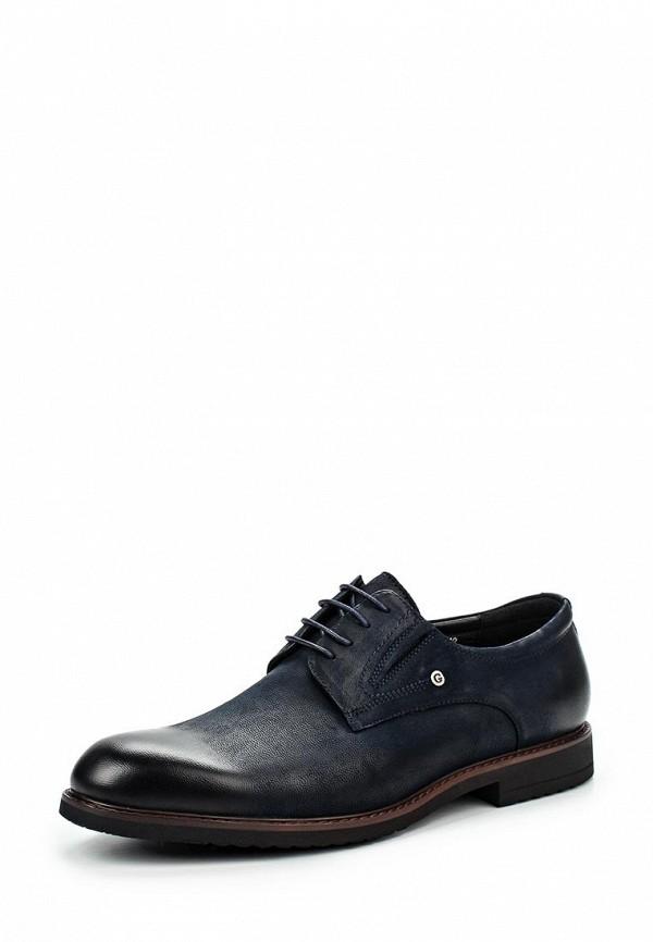 где купить  Туфли Guido Grozzi Guido Grozzi GU014AMLRI71  по лучшей цене
