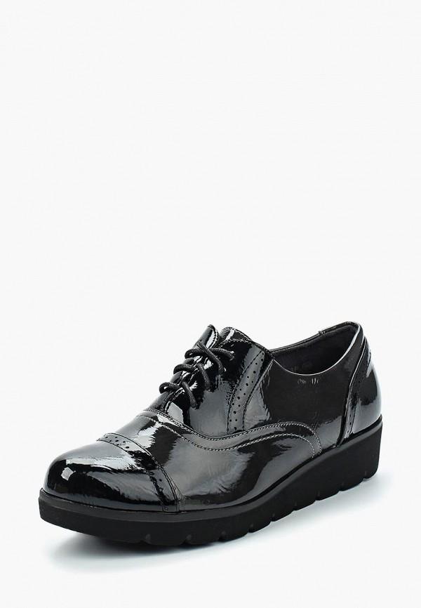 Ботинки Guapissima Guapissima GU016AWBGUS5 ботинки guapissima guapissima gu016awyra80