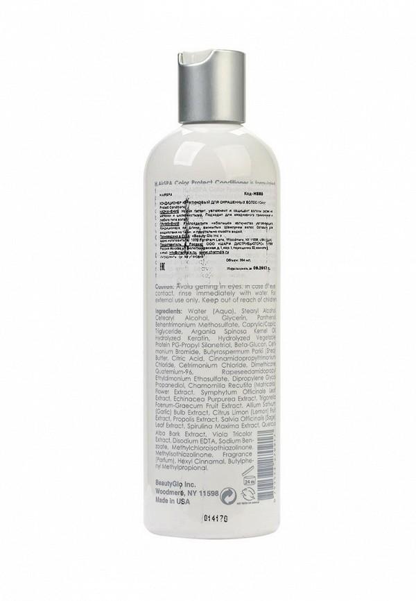 Кондиционер H.AirSpa кератиновый для окрашенных волос, 355 мл