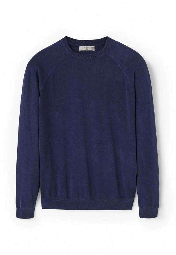 Пуловер Mango Man 63073501