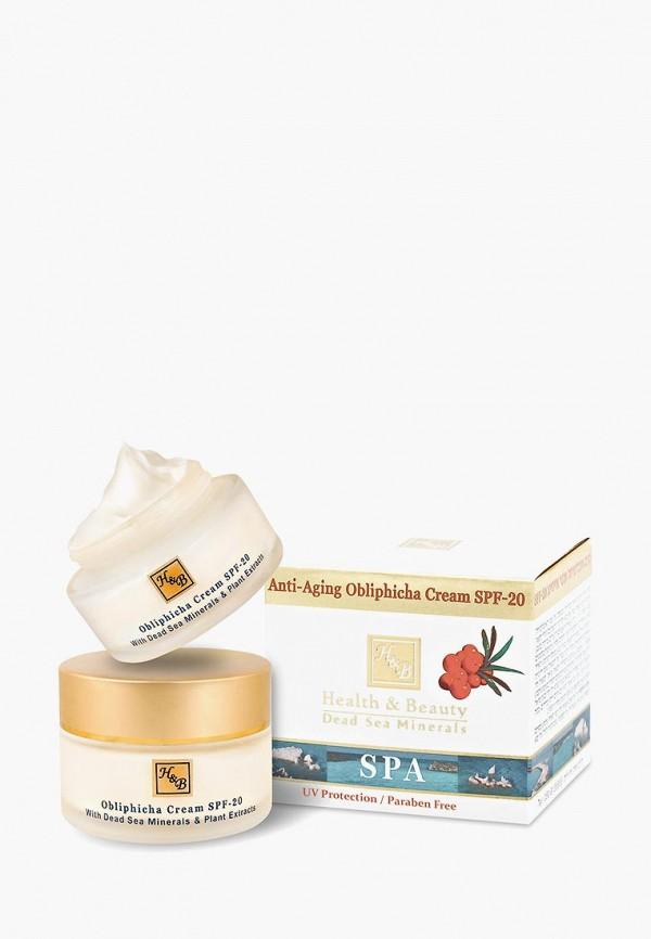Крем для лица Health & Beauty Health & Beauty HE027LWBIWY3 концентрат health