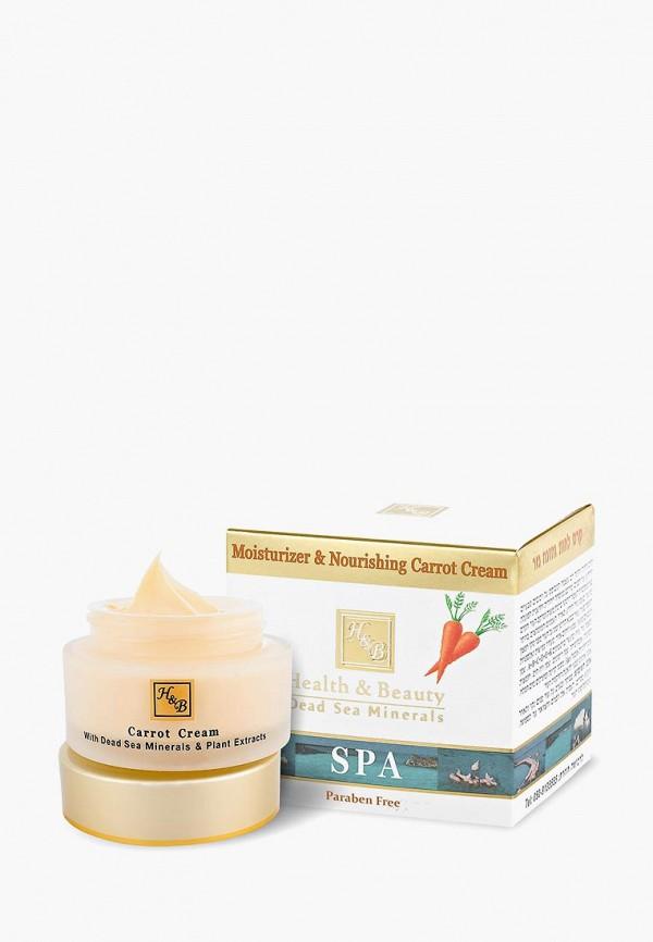 Крем для лица Health & Beauty Health & Beauty HE027LWBIWY4 концентрат health