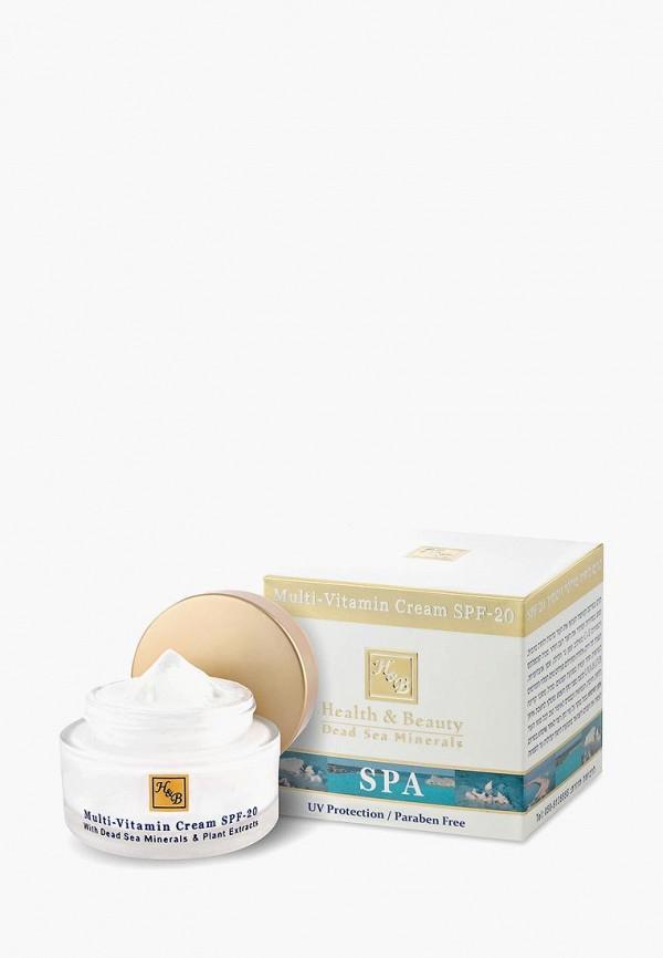 Крем для лица Health & Beauty Health & Beauty HE027LWBIWY7 концентрат health