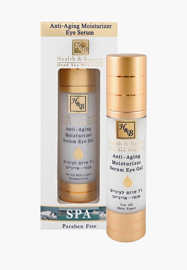 Гель для кожи вокруг глаз Health & Beauty Health & Beauty HE027LWBIWZ3 концентрат health