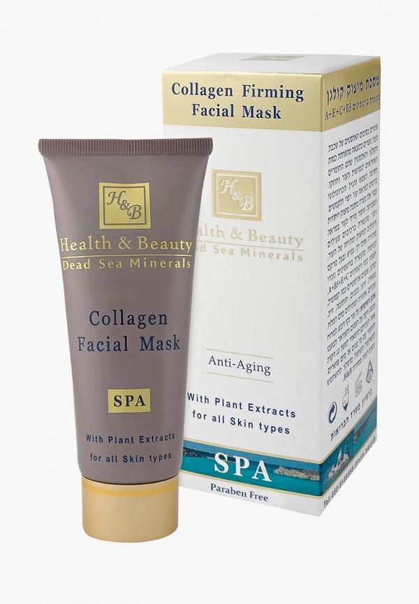Маска для лица Health & Beauty Health & Beauty HE027LWBIWZ7 концентрат health
