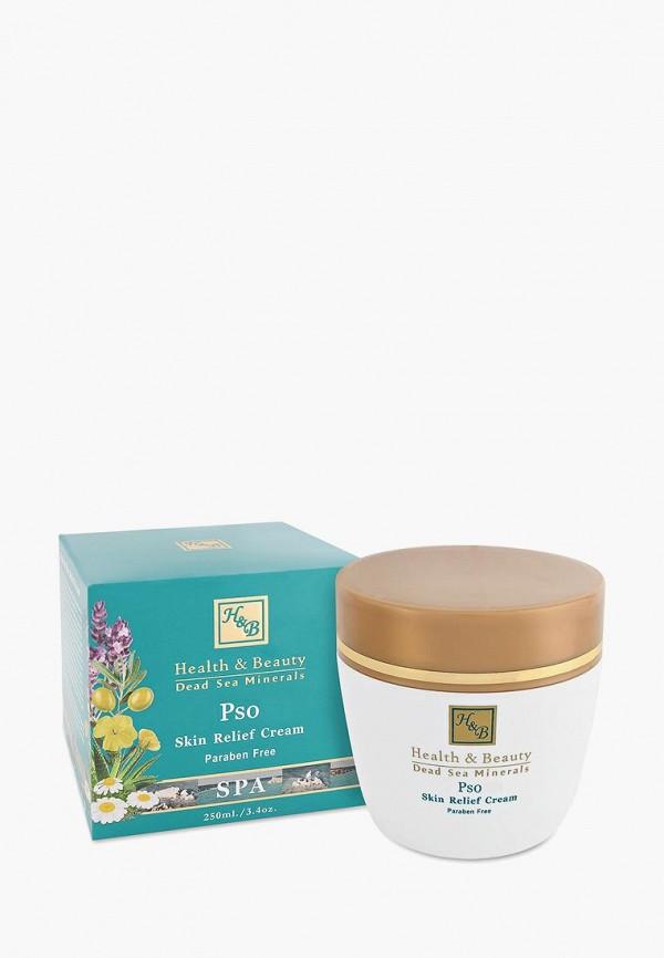 Крем для тела Health & Beauty Health & Beauty HE027LWBIXB4 концентрат health