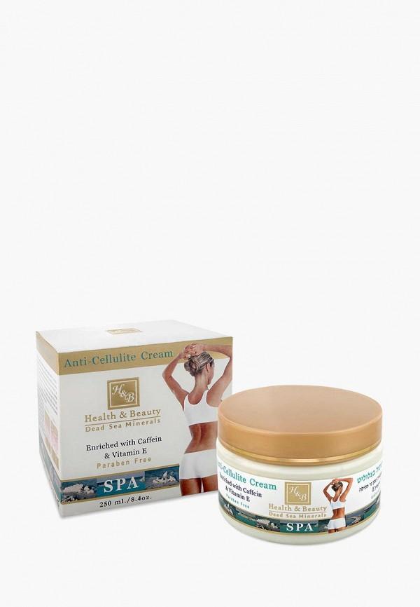Крем для тела Health & Beauty Health & Beauty HE027LWBIXB7 концентрат health