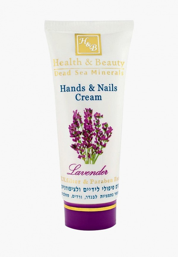 Крем для рук Health & Beauty Health & Beauty HE027LWBIXC9 концентрат health