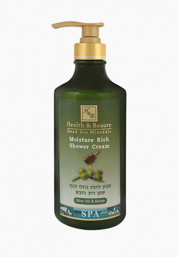 Крем для душа Health & Beauty Health & Beauty HE027LWBIXE4 концентрат health