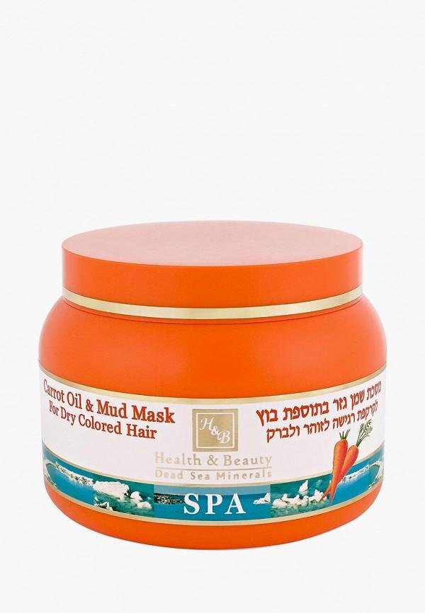 Маска для волос Health & Beauty Health & Beauty HE027LWBIXF0 концентрат health