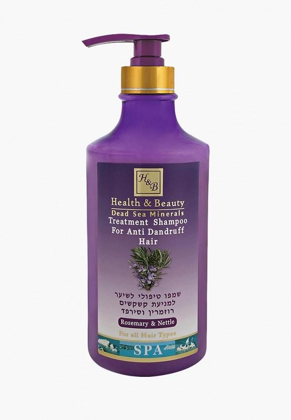 Шампунь Health & Beauty Health & Beauty HE027LWBIXF8 шампунь maxi beauty шампунь