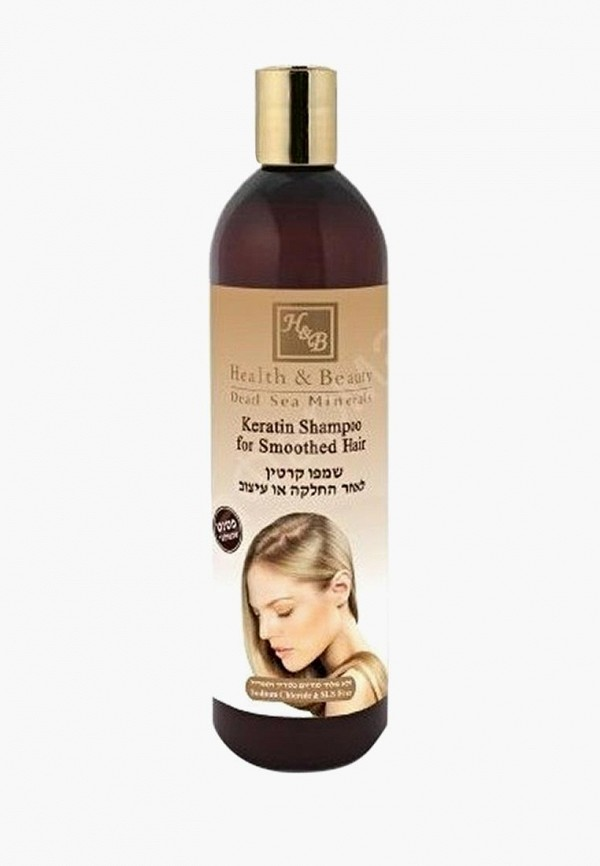 Шампунь Health & Beauty Health & Beauty HE027LWBIXH0 шампунь maxi beauty шампунь