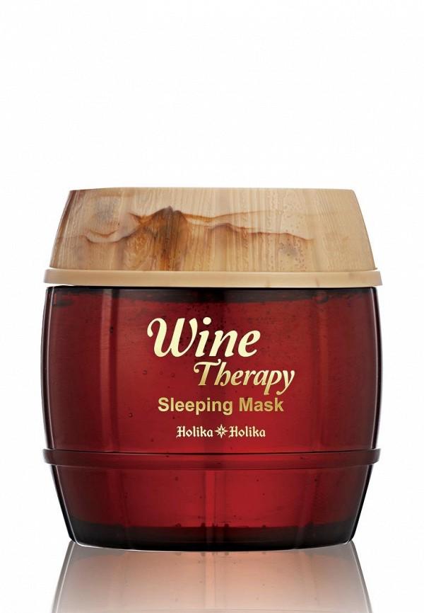 Маска для лица Holika Holika Holika Holika HO009LWDOE01 маска holika holika ночная винная маска желе белое вино holika holika