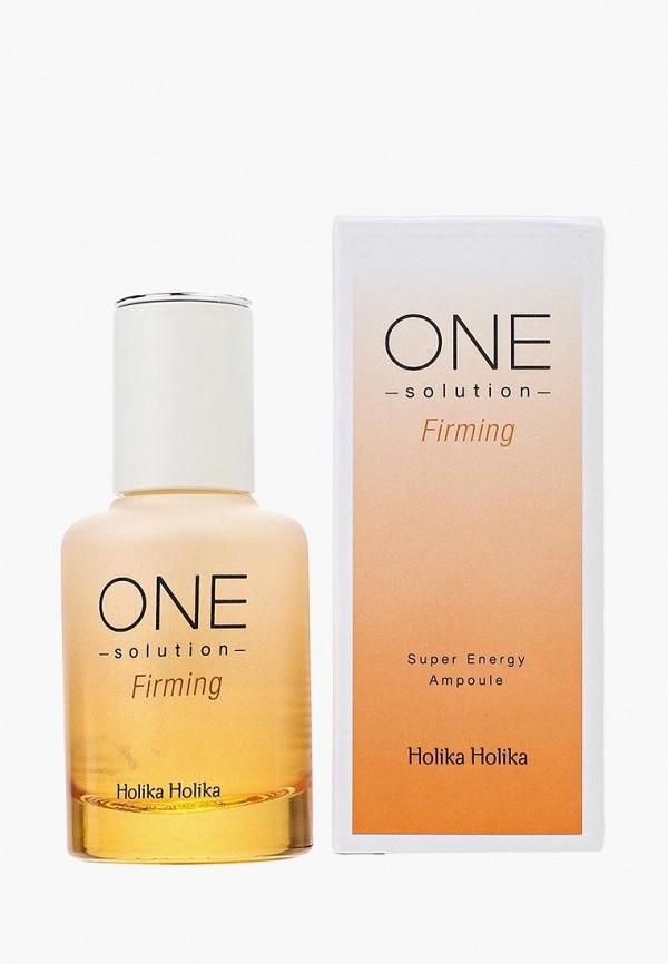 Сыворотка для лица Holika Holika Holika Holika HO009LWKEO33 сыворотка для лица holika holika holika holika ho009lwobx26