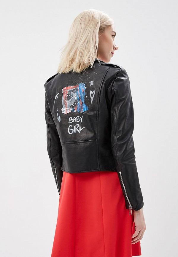 Кожаную Куртку Imperial Купить