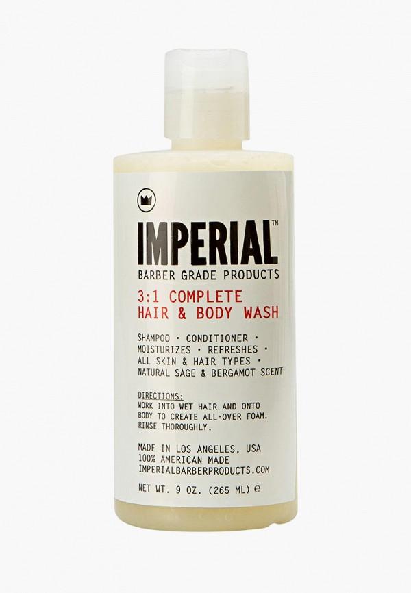 Фото Шампунь Imperial Barber. Купить с доставкой