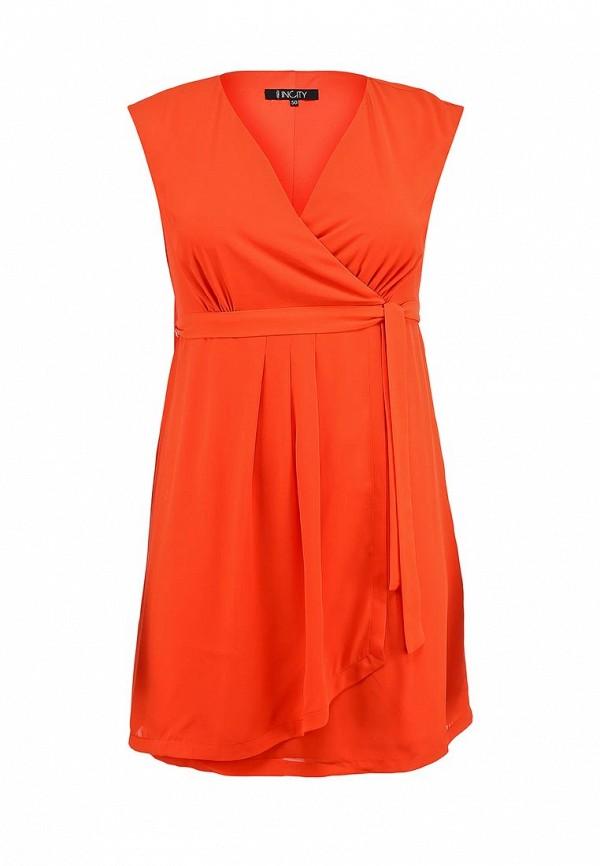 Женская Одежда Интернет Магазин Инсити