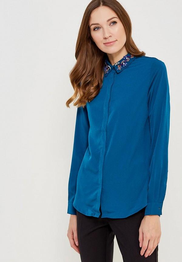 Синие Блузки Купить
