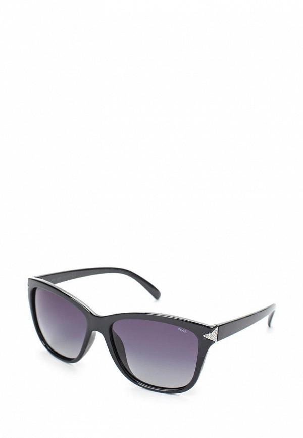 Очки солнцезащитные Invu Invu IN021DWARWB4 очки корригирующие grand очки готовые 4 0 g1367 с4