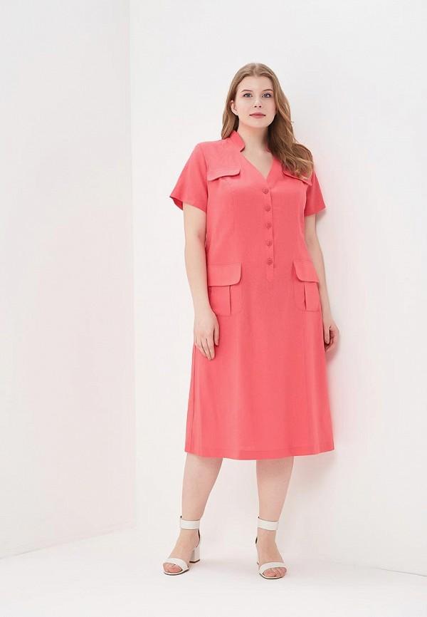 Фото Платье Intikoma. Купить с доставкой
