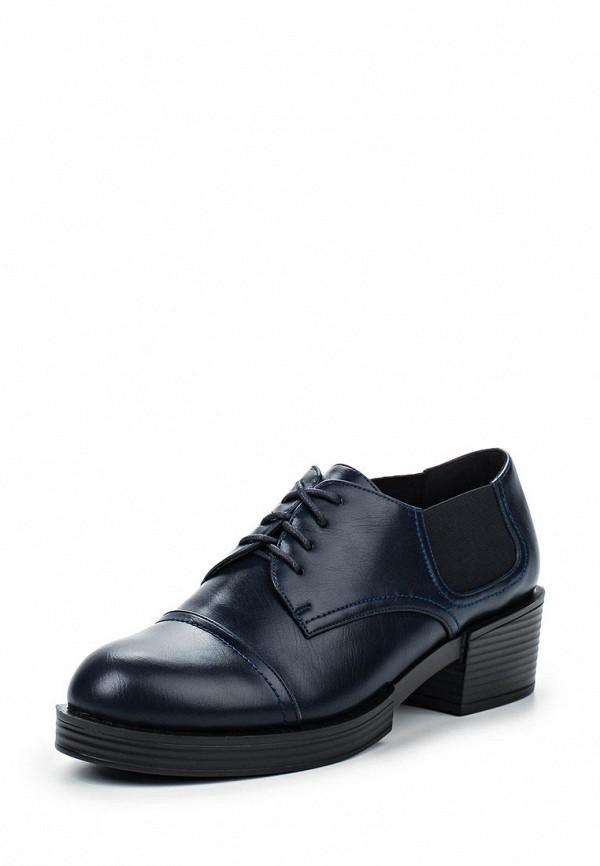 Женские ботинки Inario (Инарио) 1124-02-8