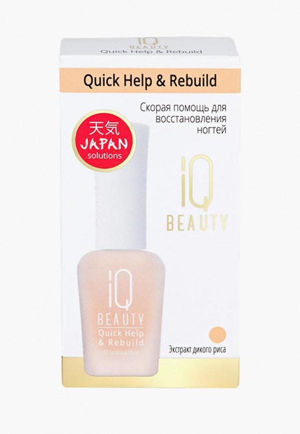 Фото Средство для восстановления ногтей IQ Beauty. Купить с доставкой