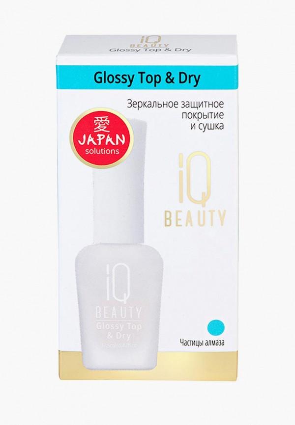 Сушка для лака IQ Beauty IQ Beauty IQ001LWBHLQ8