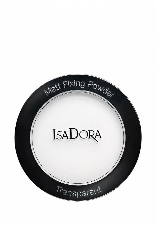 Пудра Isadora Isadora IS007LWXYO53 пудры isadora isadora пудра компактная velvet touch compact powder 15 10 г