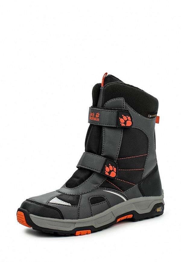 Ботинки Jack Wolfskin 4012003-3023