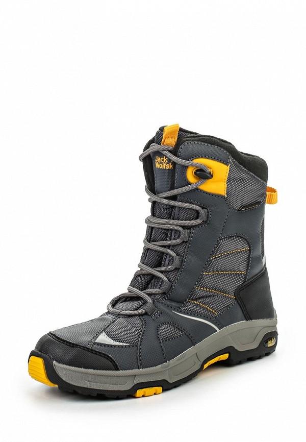 Ботинки для мальчиков Jack Wolfskin 4012042-3802